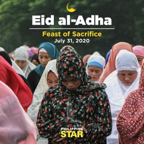 今日为菲律宾穆斯林宰牲节法定假日