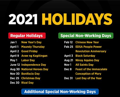 菲律宾政府公布2021年假日表
