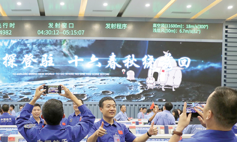九天揽月星河阔:揭秘嫦娥五号3个关键数字