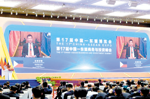 杜特地:菲律宾是促进中国-东盟繁荣的伙伴