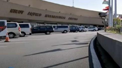 菲律宾航空和宿务太平洋航空 提供起飞前新
