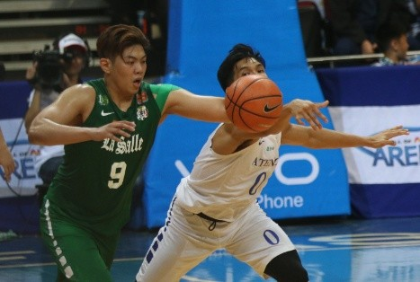 菲律宾大学男篮联赛取消第83赛季
