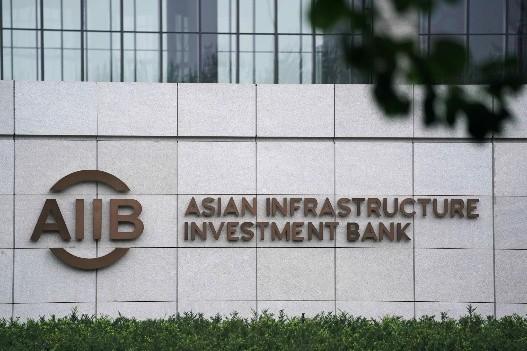 菲律宾获亚洲基础设施投资银行7.5亿美元贷款