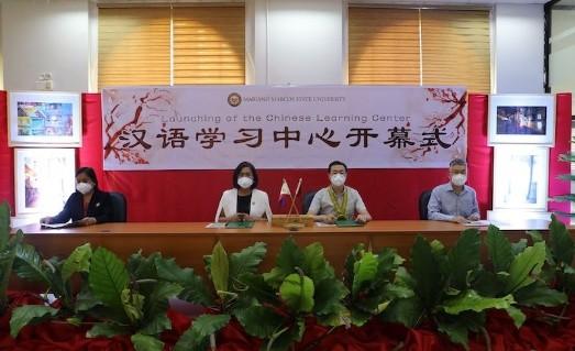 菲律宾佬沃市马科斯国立大学 汉语学习中心正式启用