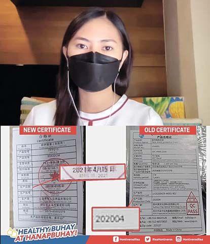 Pharmally被揭售菲律宾政府不合格面罩