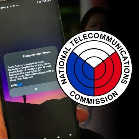 菲律宾电信署令电商平台下架所有手机短讯连发设备