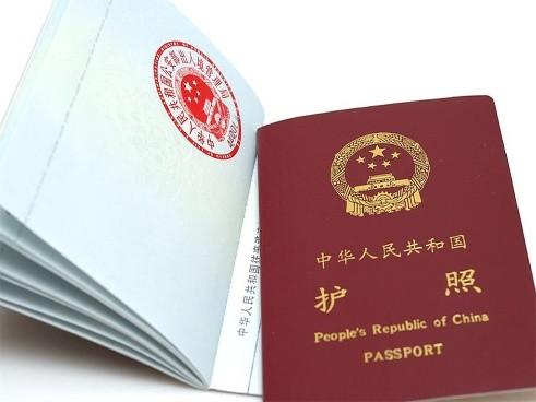 菲律宾移民局拘捕1逾期居留中国游客